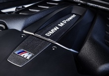 BMW เตรียมส่งมอบขุมพลังวี8 ใช้ในรถ Jaguar Land Rover