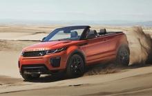 Range Rover Evoque Convertible กระตุ้นยอดขายพุ่งกระฉูด