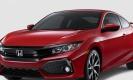 2017 Honda Civic Si เปิดตัวที่อเมริกา