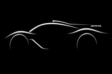 รถไฮเปอร์คาร์ Mercedes-AMG รีดพละกำลังระดับ 1,000 แรงม้า