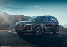 เผยโฉมแล้ว BMW Concept X7 iPerformance