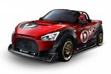 Daihatsu นำเสนอรถแต่งสุดสวย