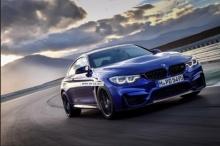BMW เปิดตัว M4 CS รุ่นพิเศษ