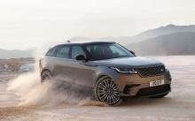 Jaguar Land Rover Approve มือสองถูกว่ารถใหม่  ลุยเปิดตัว Range Rover Velar สิ้นปี