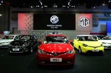 เอ็มจี อัดโปรโมชั่น เมกะ โบนัสต้อนรับงาน Big Motor Sale 2017