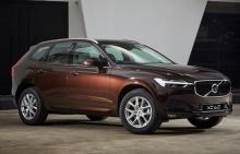All New Volvo XC60 ลุยตลาดไทยราคาเริ่ม 3.29 ล้านบาท