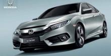 เปิดตัว Honda Civic FC 2016 มาเลเชีย ราคา 949,000 บาท