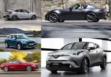 จับตาว่าที่รถยนต์ใหม่ 2017 - 2560