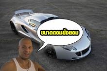 โคตร The Fast ! Hennessey Venom GT บันทึกสถิติว่าเร็วสูงสุดเท่าที่เคยมีมา เร็วเท่าไหร่ไปดูกัน(มีคลิป)