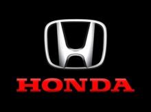 ที่สุดของ Honda จะเป็นรถอะไรไปดูกัน