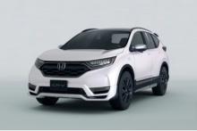 Honda เผยโฉม CR-V Custom Concept เวอร์ชั่นต้นแบบ