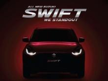 ยืนยันแล้ว Suzuki Swift รุ่นใหม่เปิดตัว 8 กุมภาพันธ์นี้