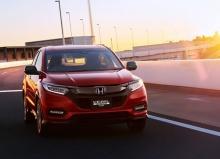 Honda แย้มภาพ HR-V รุ่นปรับโฉมใหม่