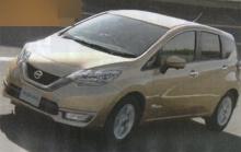 หลุดภาพ 2017 Nissan Note Hybrid จ่อทำตลาดแดนปลาดิบ