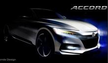 Honda ส่งทีเซอร์ 2018 Accord เตรียมเปิดตัวครั้งแรกในโลก