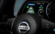 คอนเฟิร์ม Nissan Leaf รุ่นใหม่จะมาพร้อมระบบขับขี่กึ่งอัตโนมัติ