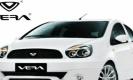 วีร่า  เปิดตัวรถยนต์ไฟฟ้าแบรนด์ไทย ราคาเริ่มต้นไม่ถึงล้าน