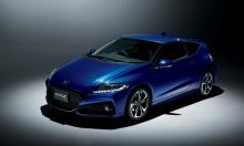 Honda ส่ง CR-Z Alpha Final Label เวอร์ชั่นสุดท้ายก่อนยุติการทำตลาด