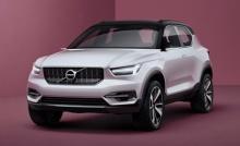 Volvo เตรียมเปิดตัว XC40