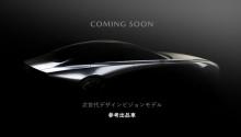 Mazda ยืนยันอวดโฉมรถต้นแบบ 2 โมเดลที่งานโตเกียว มอเตอร์โชว์