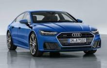 Audi ให้คำมั่นปฏิวัติการออกแบบที่ไม่ซ้ำซากจำเจ