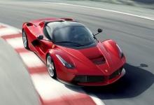 โอกาสสุดท้าย! Ferrari เตรียมประมูล LaFerrari คันที่ 500 ช่วยเหลือเหยื่อแผ่นดินไหว