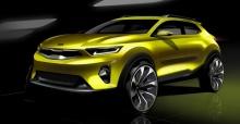 Kia เผยภาพสเกตช์ Stonic : B-SUV รุ่นใหม่แล้ว