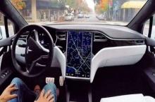 ชมคลิปรถยนต์ไร้คนขับทดลองวิ่งจริง โดย Tesla