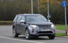 2019 Land Rover Discovery Sport มาพร้อมกับตัวเลือกระบบขับเคลื่อนไฟฟ้า
