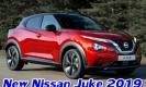 New Nissan Juke 2019 กลับมาแล้วหัวใจใหม่ 1.0 ลิตร