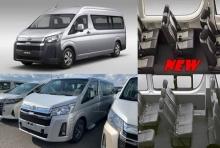 Toyota Commuter/Hiace 2020 ทรงหลังคาสูง